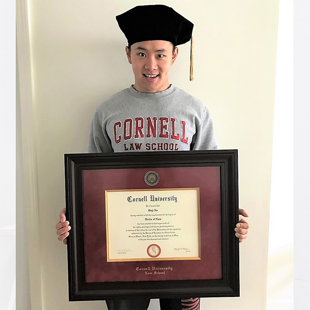 Cornell University Law School Frame